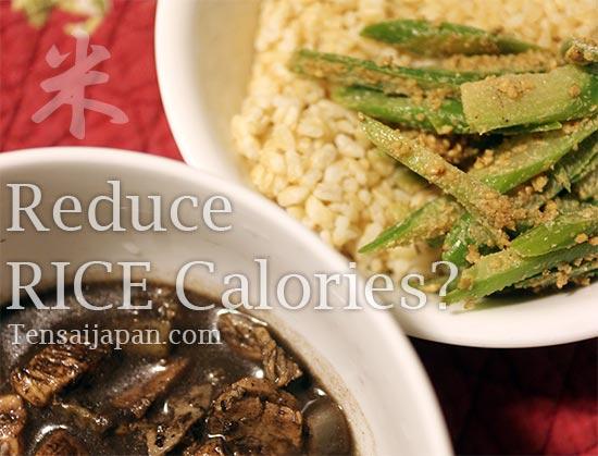 白米カロリーがカットできる画期的調理法発見!
